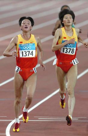 图文:女子5000米决赛