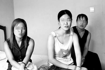 中国四名女子加纳受辱 被逼从事色情按摩(图)-