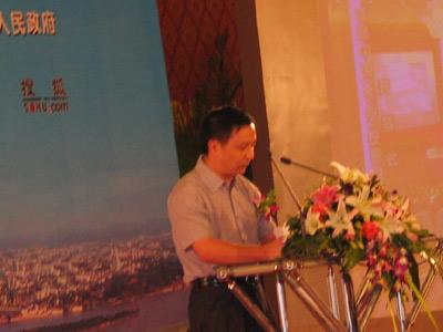 图:长沙市商业银行行长朱玉国