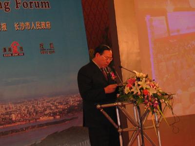 图:湖南省委常委、长沙市委书记梅克保
