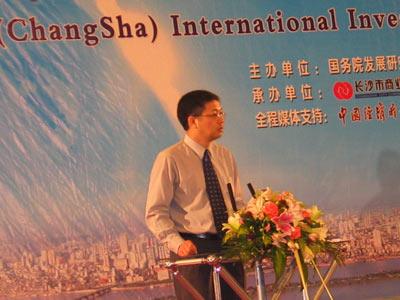 图:国研中心金融研究所副所长巴曙松