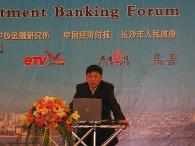 图:中国证券业协会的秘书长聂庆平