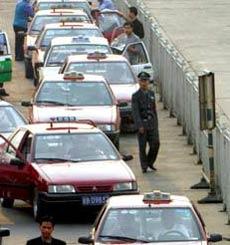 北京拟加收燃油加价费