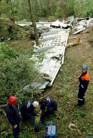 俄图-154客机坠毁是恐怖分子所为
