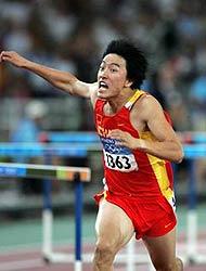 刘翔晋级110米栏决赛