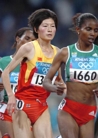 图文:女子1万米决赛