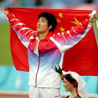 图文:刘翔创造历史 夺取110米栏冠军