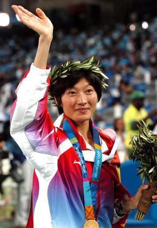 图文:女子万米颁奖仪式