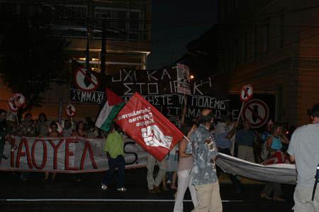 图文:雅典民众示威游行