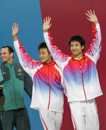 图文:男子10米跳台跳水决赛