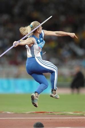 图文:古巴选手夺得女子标枪冠军