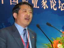 中国企业家年会