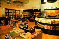 香港最出名的特色书店介绍(图)