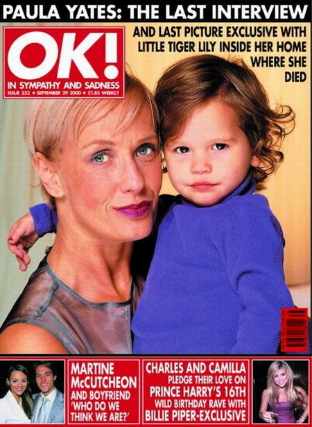图文::《OK!》杂志封面欣赏-5