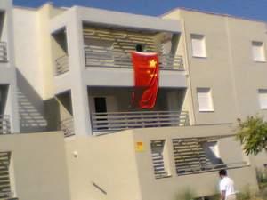 图文:雅典中国代表团总部大楼