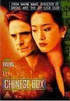 中国电影在威尼斯