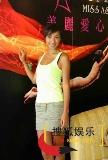 """图文:""""2004亚姐竞选""""记者招待会-3"""