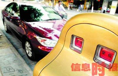 广州咪表停车点成塞车帮凶 多部门将定期作调整