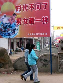 人口问题图片_中国人口问题的实质