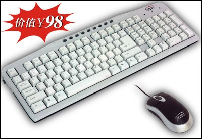 七彩虹主板促销,赠送98元的键盘套装(组图)
