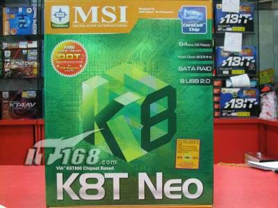 经典再现!微星K8T Neo主板到货
