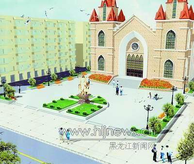 哈利路亚教堂广场改造启动(图)