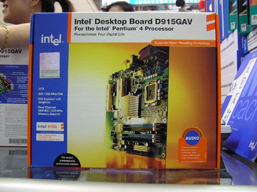 原厂风范 Intel D915GAV主板到货