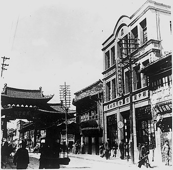 """1937年的原""""昆明中国国货公司""""(正义路456号)图片"""