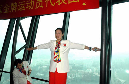 图文:奥运冠军空中看澳门
