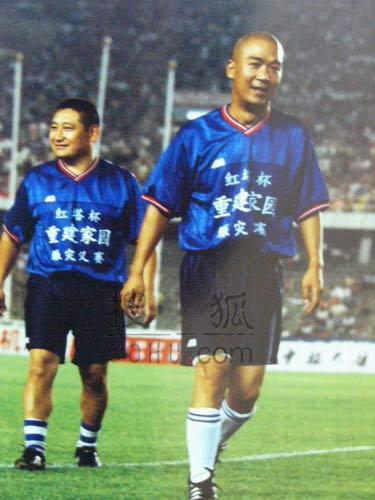 图文:中国明星足球队精彩图片-308