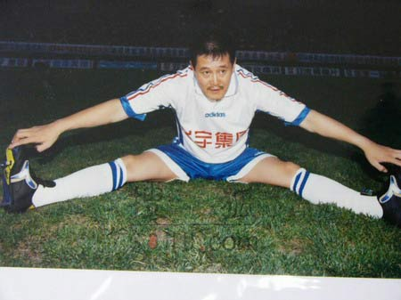 图文:中国明星足球队精彩图片-172