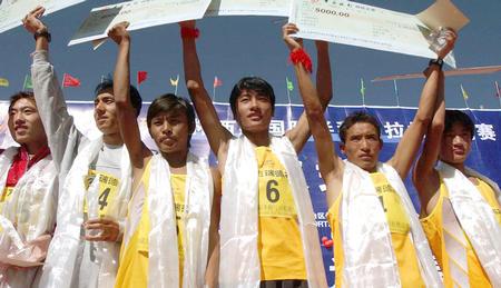 图文:西藏国际半程马拉松赛