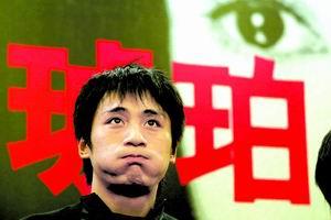 刘烨要在音乐剧《琥珀》中开唱(图)