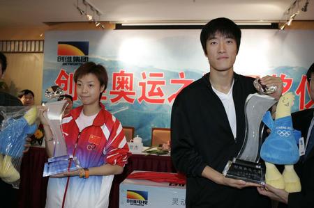"""[奥运](1)刘翔、张怡宁当选""""创维奥运之星"""""""