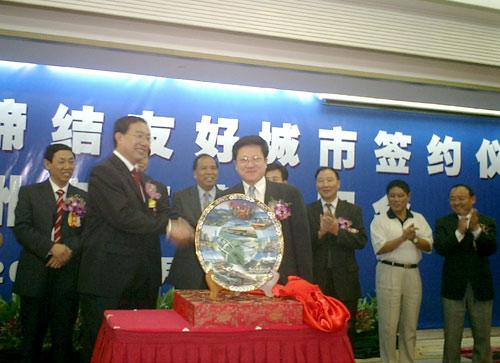 广州与郑州缔结友好城市