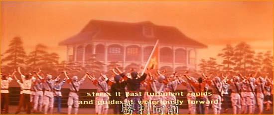 大型音乐舞蹈史诗《东方红》