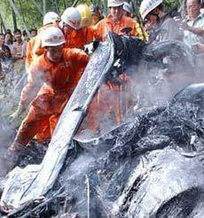 航拍直升机坠毁