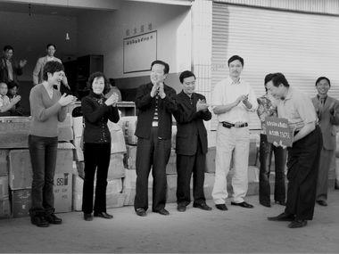 官房集团董事长_官房集团接手别样幸福城4号地块有望年内完工!