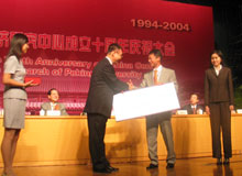 北京大学中国经济研究中心
