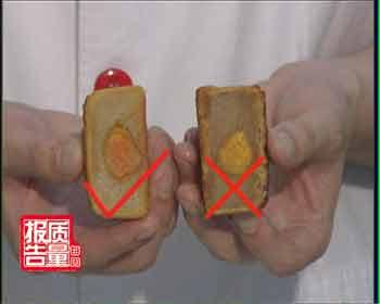 质量报告:工厂可进行手术 打造放心月饼(组图)