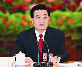 中国共产党第十六届中央委员会第四次全体会议公报(图