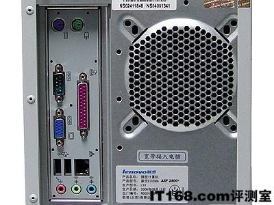 家悦e2000a主机背部提供了常用的i/o设备接口