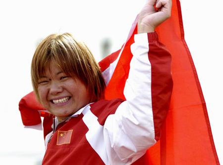 [残奥会](1)李春花夺得残奥会女子铁饼F37级金牌