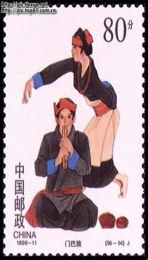 中国56个民族邮票