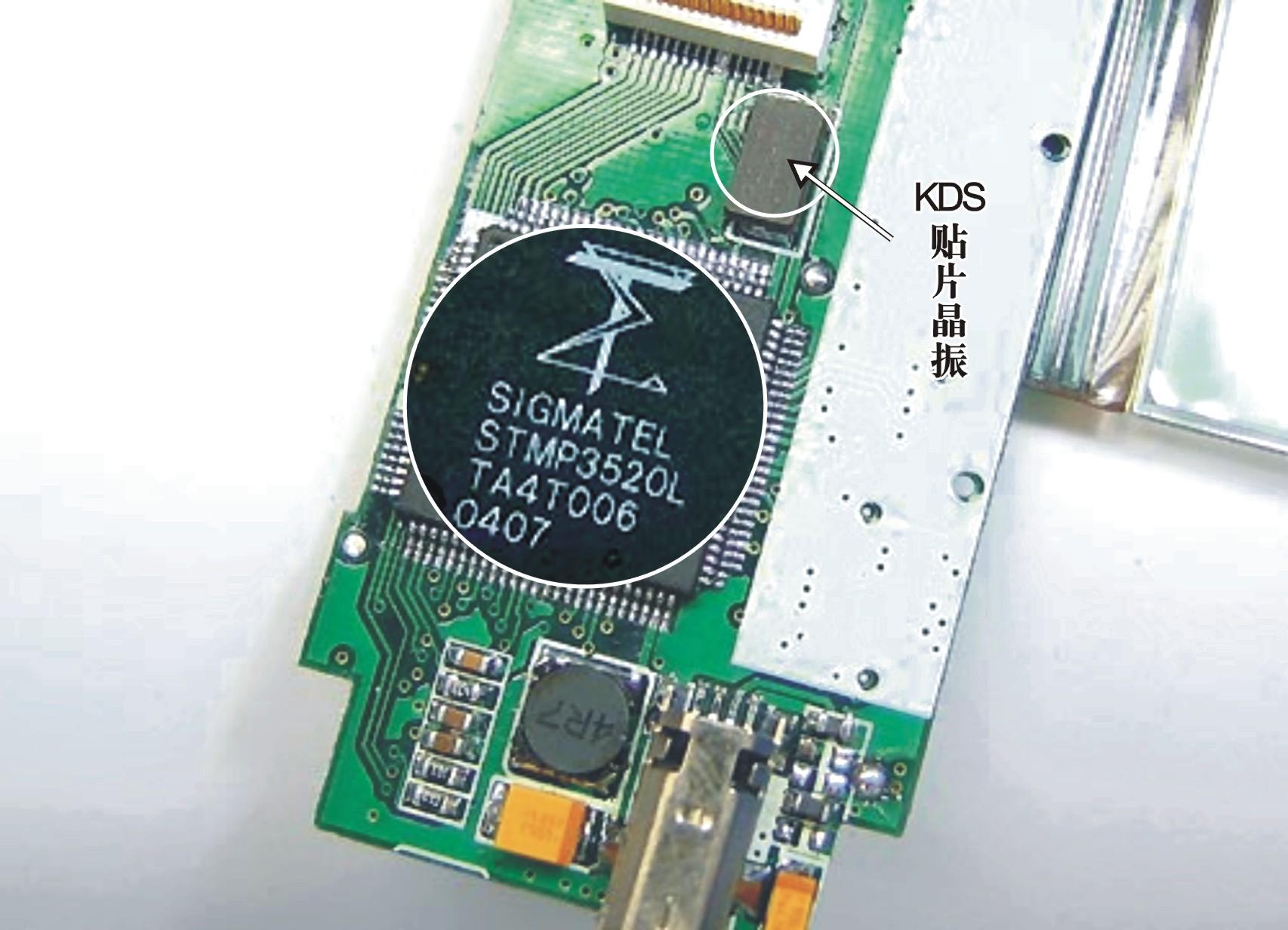 mp3上需要晶振的地方有主电路板和fm调频电路