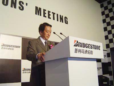 普利司通进军中国F1 参与中国F1志在必得
