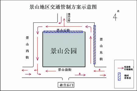 电路 电路图 电子 设计 素材 原理图 450_300