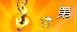 金鹰电视节-金鹰节