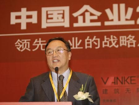 图:联想集团董事局主席柳传志发言