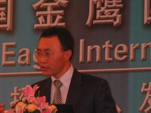 图:金鹰国际产业论坛-光线传媒总裁王长田讲演09